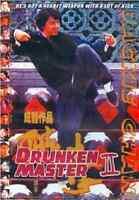 DRUNKEN MASTER #2 - MARTIAL ARTS MOVIE - JACKIE CHAN