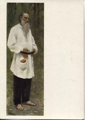 Alte Kunstpostkarte - I. Repin - Bildnis von L.N. Tolstoi