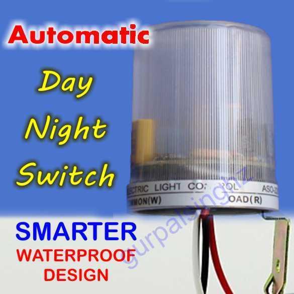 PhotoElectric Control 220V 10A Automatic Day Night Dusk Dawn Sensor ...