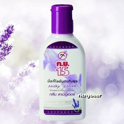1 x 50 ML. Kor Yor 15 Mosquito Repellent Milky Lotion Lavender Insect repellent