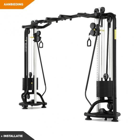 Technogym Cable Station Crossover Cables Element+ demo