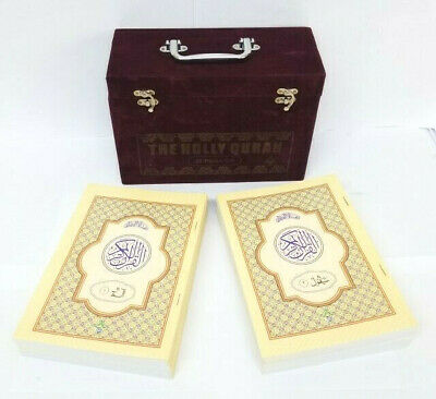 Mushaf Quran 30 Para Set-Persian Script, 11 Lines (Velvet Carry Box) (PB - TAJ)