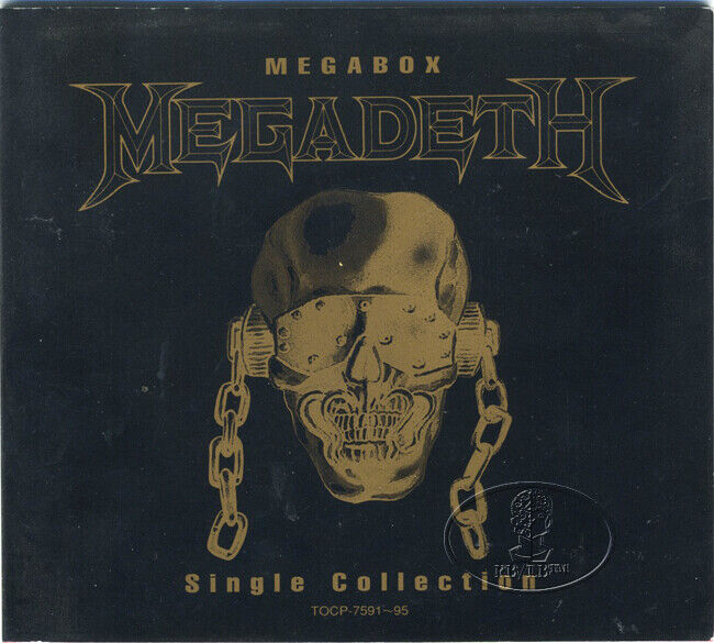 MEGADETH 1993 Japan Singles CD Box Set--Contents Of CD Box