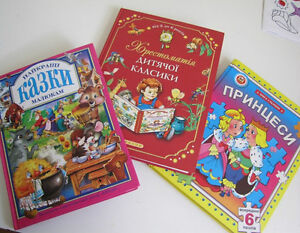 Books in Russian and Ukrainian