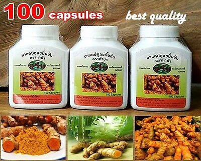 100 capsules Organic Turmeric and Black Pepper  Vegetarian Capsules - Curcumin