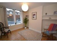 1 bedroom flat in Hanham, Bristol, BS15 (1 bed)