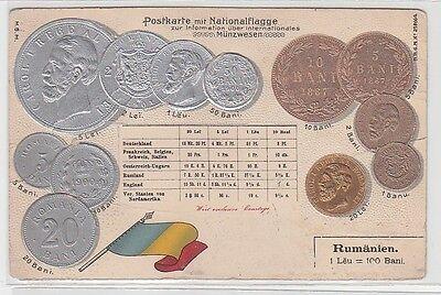 57008 Präge Ak Rumänien mit Abbildungen von Münzen um 1910