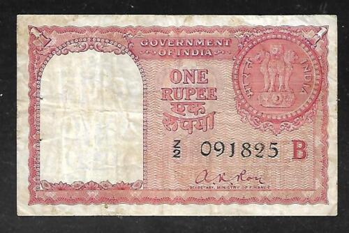 India - Persian Gulf 1 Rupee Note (1957)  R1 - VF