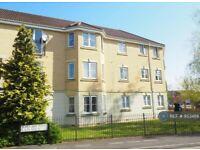 1 bedroom in Scholars Walk, Langley, Slough, SL3 (#853488)