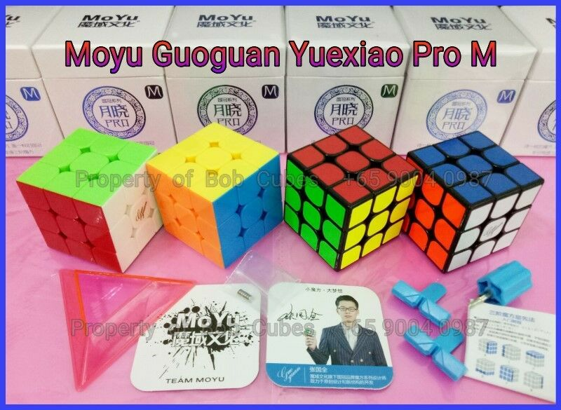 ++ Moyu Guoguan Yuexiao Pro M (Magnetic)   3x3 for sale ! Brand NEW 3x3 Magnetic Speedcube