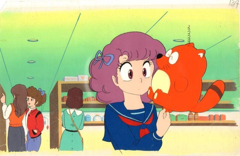 Anime Cel Urusei Yatsura #286