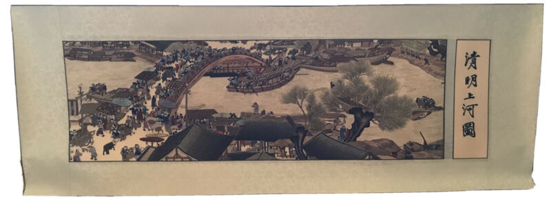 Chinese Silk Hand Made embroidery (Riverside Scene at Qingming Festival) 47*17