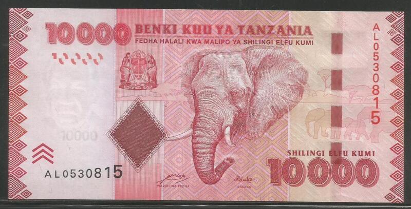Tanzania P-New 10,000 Shillings ND Elephant Unc