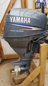Yamaha F25 Fourstroke Outboard engine