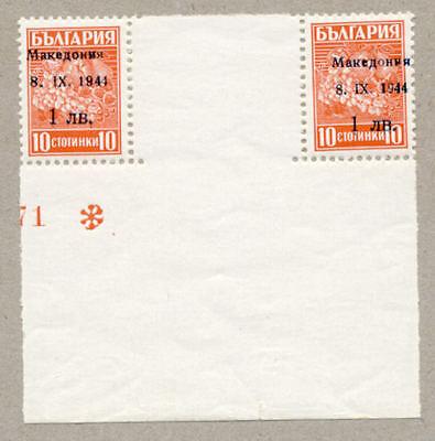 Mazedonien 1 Zwischenstegpaar postfrisch und geprüft