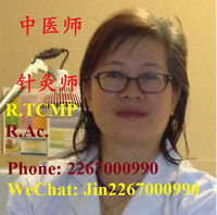 R. TCMP & R. Ac (Canness Care )