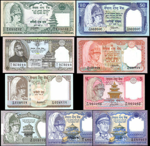 NEPAL KING BIRENDRA Rs 1 to 100 SHORT SET OF 9 UNC