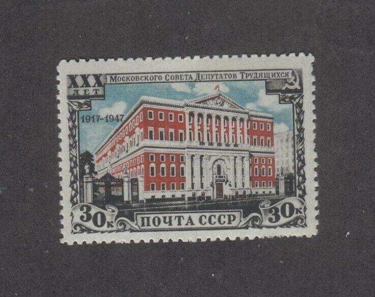 Russia 1947 Zag 1050 Moscow Soviet Scott 1125 MHOG - $2.49