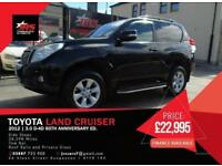 2012 Toyota Land Cruiser 3.0 3dr