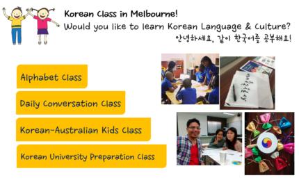 Korean Tutor Melbourne CBD Melbourne City Preview
