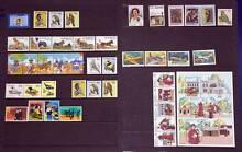 1980 Australian Decimal MINT stamps (41 stamps) plus a mini sheet Hillvue Tamworth City Preview
