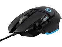 Logitech Proteus Core G502 Mouse