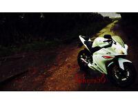 Yamaha YZF R125 2010 White