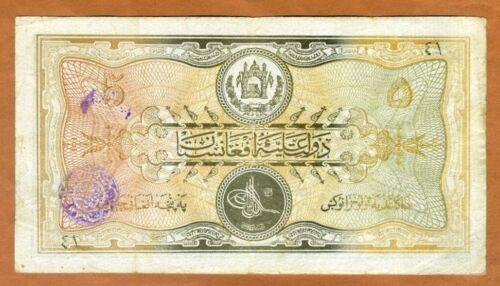 Afghanistan, Kingdom, 5 Afghanis, 1928, P-11, VF (3)