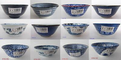 - BLUE MOON Japanese Porcelain Rice Soup MEDIUM Bowls ASSORTED MODELS Japan SET 2
