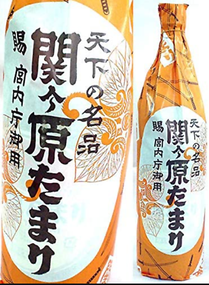 [Combined payments] Tumamari Soy Sauce, (1, 800 ml) x 1