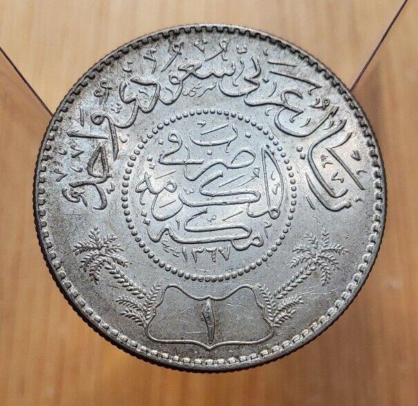 1947  (AH 1367) Uncirculated Saudi Arabia One Riyal World Silver Coin