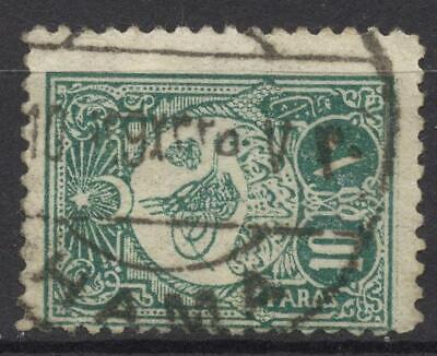 Turkey Ottoman Syria, Stamped in Hama, RR Used VF, 6385