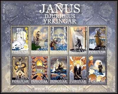 Faroe Islands 2004 Janus Djurhuus Poetry, Folklore, Biblical, Atlantis, MNH /UNM