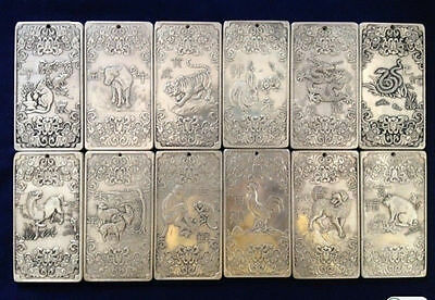 "12Pcs Old Chinese""Chinese Twelve Zodiac"