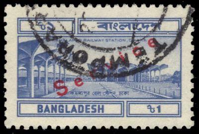 """BANGLADESH O44 (SG O42) - Kamalapur Railway Station """"Service"""" (pa84808)"""