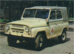 IST 040 UAZ 469 BG RUSSIAN MEDICAL SERVICES 1977