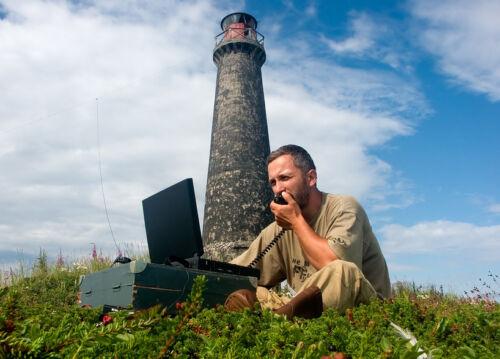 Leitfaden für die Suche nach einem Amateurfunk-Sender