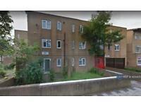 1 bedroom flat in Mullion Place, Milton Keynes, MK6 (1 bed)