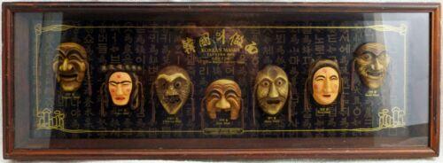 Korean Masks the Hahoe, Byeolisn, Exorcism Masks