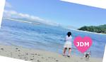 jdmtackleheaven1