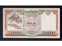 NEPAL * 10 RUPEE BANKNOTE ** MOUNT EVEREST ** MINT UNCIRCULATED