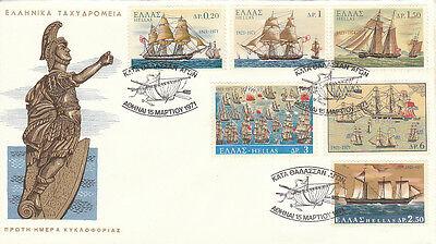 GREECE 1971 Ships Sailboats FDC