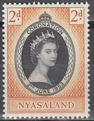 Malawi (Nyassaland) Nr. 98** Coronation Queen Elisabeth II.
