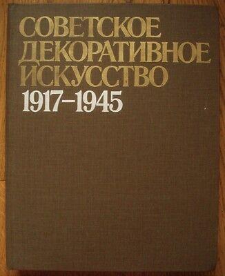 Soviet Decorative Art fashion agitation poster architecture porcelain Russian