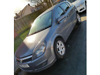 Vauxhall Astra H (2005)