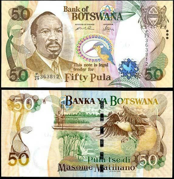 BOTSWANA 50 PULA ND 2005 P 28 UNC
