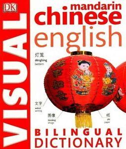 Chinese English Bilingual Visual Dictionary (DK Bilingual Dictionaries), DK, New