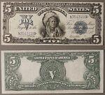 Hudson Coin
