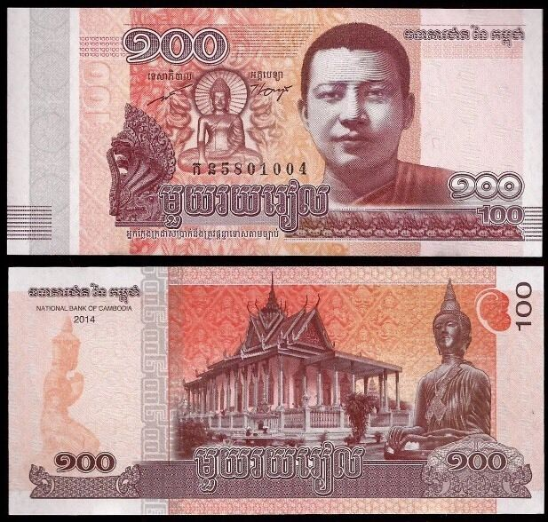 CAMBODIA 100 Riels, 2014, P-65, King Sihanouk/Palace, UNC World Currency