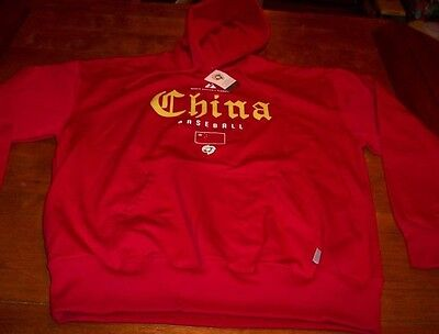 CHINA WORLD BASEBALL HOODIE HOODED SWEATSHIRT  XL NEW